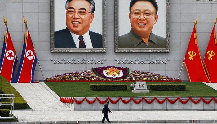 Sobre El Imperialismo En Corea.