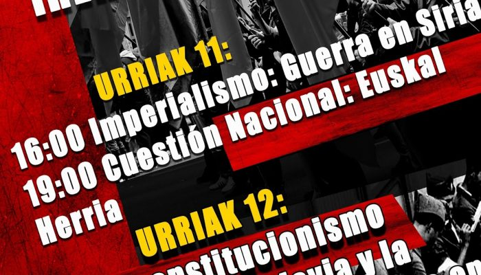 Euskal Herriko I.Formakuntza Eskola
