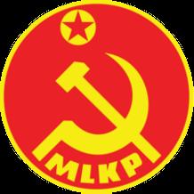 Logo Del MLKP Sin Fondo