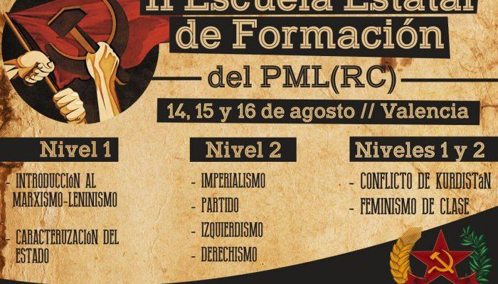 Cartel Escuela Formación PML(RC)