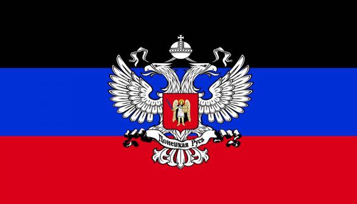 Bandera De Donestk